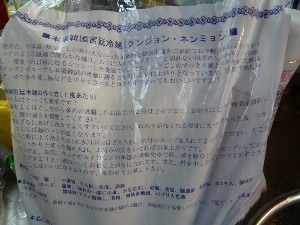 冷麺.JPG